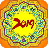 2019生肖